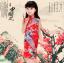 ชุดกี่เพ้าสีแดง ลายนกยูง ใส่วันตรุษจีนน่ารักมากๆค่ะ thumbnail 1
