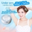 ครีมรักแร้ขาว (Original Little Baby Cupcake Underarm Cream) thumbnail 5