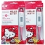 SOS Plus Clinical Digital Thermometer Hello Kitty เอสโอเอส พลัส เทอร์โมมิเตอร์ รุ่นHKT01 สีแดง x 2อัน