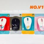 เม้าส์ mouse No.V10