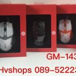 เม้าส์ mouse oker GM-143