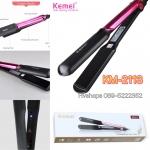 Kemei Professional Hair Iron เครื่องหนีบผม รุ่น KM-2113