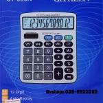 เครื่องคิดเลขจีน GLTHZEN รุ่น CT-990N