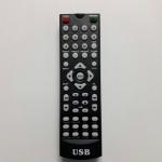 รีโมทดีวีดี ยูเอสบี USB ดำปุ่มเทา
