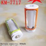 โคมไฟฉุกเฉิน KM-7717