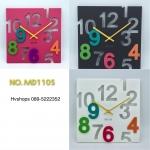 นาฬิกาแขวนผนัง NO. MD1105