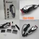 แบตตาเลี่ยนแบบมีสาย สำหรับช่างตัดผมมืออาชีพ Kemei รุ่น KM-1026