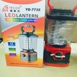 ตะเกียง LED YASIDA YD-7735