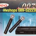 ไมโครโฟน ไมค์ลอยคู่ YUGO UM-007 หัวกลมเงิน