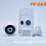 กล้องวงจรปิด ไร้สาย รุ่น FV-3631W