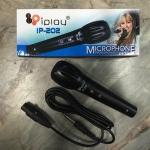ไมโครโฟน ไมค์สาย IPLAY IP-202