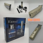 ปัตตาเลี่ยนไฟฟ้าไร้สาย Kemei รุ่น KM-2310