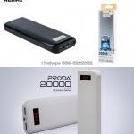 แบตเตอรี่สำรอง Power bank REMAX LCD Proda 20000 mAh