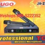 ไมโครโฟน ไมค์ลอย ไร้สาย YUGO JH-223II