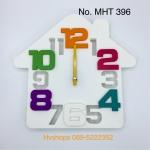 นาฬิกาแขวนผนัง NO.MHT396