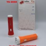 ไฟฉาย หลอด LED รุ่น YG-3850