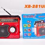 วิทยุ FM -AM รุ่น XB-281URT
