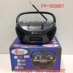 วิทยุ fm FEPE รุ่น FP-1509BT
