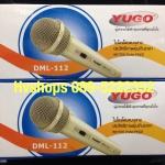 ไมโครโฟน ไมค์สาย YUGO DML-112