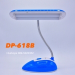 โคมไฟตั้งโต๊ะ ไฟอ่านหนังสือ DP-618B