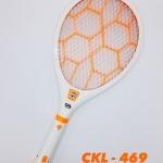 ไม้ตียุง รุ่น CKL-469