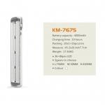 โคมไฟฉุกเฉิน KM-7675