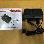หม้อแปลงไฟฟ้า Adaptor 800MA ปรับกำลังไฟได้