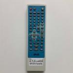 รีโมทดีวีดี แฟมิลี่ family D-229 ฟ้า