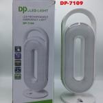 โคมไฟตั้งโต๊ะ ไฟฉุกเฉิน รุ่น DP-7109