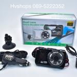 กล้องติดรถยนต์ รุ่น H05