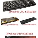 คีย์บอร์ด keyboard oker แถม เม้าส์ไร้สาย