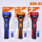 ไฟฉาย หลอด LED รุ่น KM-8887
