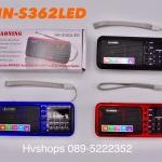 วิทยุ FM -AM รุ่น HN-S362LED