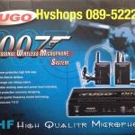 ไมโครโฟน ไมค์ลอยคู่ YUGO UM-007 เหน็บเอว