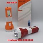 ไฟฉาย หลอด LED รุ่น KM-8879