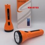 ไฟฉาย หลอด LED รุ่น KM-8733