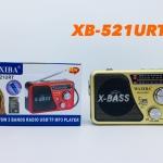 วิทยุ Fm-Am ขนาดเล็ก พกพา รุ่น XB-521URT