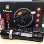ไฟฉายตำรวจ LED Ultrafire cree PM-201