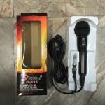 ไมโครโฟน ไมค์สาย IPLAY IP-111