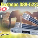 ไมโครโฟน ไมค์ลอยคู่ YUGO YG-2268