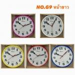 นาฬิกาแขวนผนัง รุ่น NO. G9