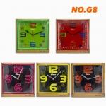 นาฬิกาแขวนผนัง รุ่น NO. G8 สี