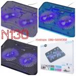 พัดลมโน๊ตบุ๊ค notebook Gtech N130