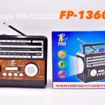 วิทยุ FM -AM รุ่น FP-1360U