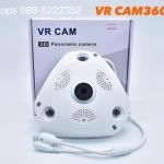 กล้องวงจรปิด ไร้สาย รุ่น VR CAM360