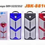 ลำโพงบลูทูธ JBK-8810