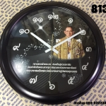 นาฬิกาพระบรมฉายาลักษณ์ในหลวงรัชกาลที่ 9 รุ่น 813 สีดำ