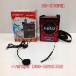 วิทยุ fm Somitec รุ่น XB-906MIC