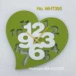 นาฬิกาแขวนผนัง NO. MHT395