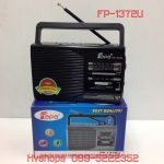 วิทยุ fm FEPE รุ่น FP-1372U